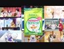【アニメ 女性大食いキャラ】ファンケル(カロリミット) CM風 MAD
