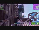 Fortnite Victory Royal Part26 (PS4)