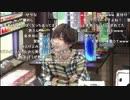 【全部屋コメ】特別番組『にこづく世界の明日から 第3回』 3/6【2019/01/04】