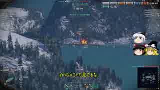 【WoWs】東方海戦録 2戦目【ゆっくり実況】