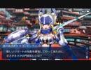 Fate/Grand Orderを実況プレイ 閻魔亭繁盛記編part9