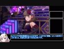 初級PW紲星あかりのMTGA動画 #4 Jeskai Control