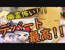 【ピカブイ】#6 ポケモンの名は君(のコメ)に決めたっ!【VOICEROID実況】