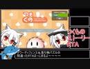 【416円(セール価格)】 Tsukumono / つくもの ストーリーモー...