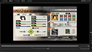 [プレイ動画] 戦国無双4の戦国軍略合戦をかすみでプレイ