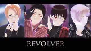 【APヘタリアMMD】REVOLVER (米/中/日/露)