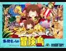 高橋名人の冒険神社.1-1