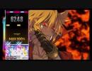【DJMAX RESPECT】Burn it Down 8ボタン ★12(PP)【PS4音ゲー】