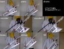 [新生FF14]メタル:ブルードジャスティスモード[30秒だけのぼっち合奏]
