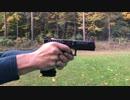 チェコ共和国製の拳銃「ALIEN Pistol」が結構かっこいい
