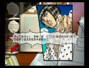 GIOGIO 黄金の旋風 ストーリードラマ集 前編 thumbnail