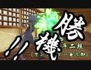 【MMDけもフレ】剣豪クロヒョウ対刀剣セルリアンその5