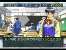 サターン版 同級生2 プロローグ 3/4 (4日目途中~5日目途中まで)
