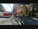 【自転車】子ノ権現へ初詣ライド編【散歩録】