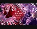 【東方】ピズニアン / ScarRed Square XFD【C95告知】