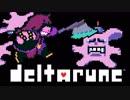 【DELTARUNE】スケバンなすびとヤギメガネ カワイイ!! Part.05【実況プレイ】