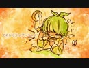【リーフ 連続音/葉漏れ日】てのひらワンダーランド 【UTAU音源配布】