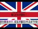 世界の国歌を聴かないか? thumbnail