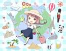 [JPOP] レイメイ / さユり×MY FIRST STORY (VER:SL 歌詞:表示 /カラオケ ガイドメロディーあり)