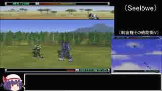 [ゆっくり] セガサターン版機動戦士ガンダム ギレンの野望ロリコン軍初見プレイpart6