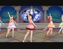 【デレステMV】お願い!シンデレラ メロウ・イエローVer.【Vocal MIX】