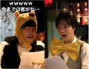 【後半会員限定放送】第3回 狩野翔の声優もBARにいる ゲスト濱野大輝