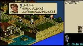 【Wii U VC】タクティクスオウガ Cルート