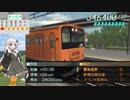 第13回《紲星あかり実況》電車でGO!FINAL