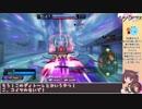 【星翼】biim式せいよくヴァン Part6【NOVA>】