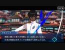 Fate/Grand Orderを実況プレイ 閻魔亭繁盛記編part12