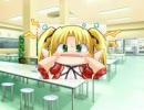 がっちゅみりみり放送局 2004冬がっちゅ!! 金田まひるのひとりがっちゅ 4