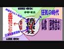【神道シリーズ】第44回・八百万の神とは?(仏神・外国神・人格神・家祖神・職祖神・女性神・・)