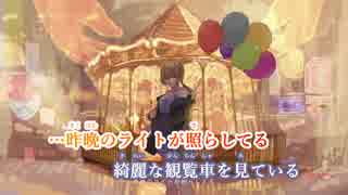 【ニコカラ】シンデレラ《ジグ》(On Vocal)±0