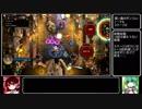 幻想少女とOverdungeon  深い森のシュガー【Act2】
