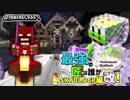 【日刊Minecraft】最強の匠は誰かスカイブロック編改!絶望的センス4人衆がカオス実況!#8【TheUnusualSkyBlock】