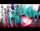 【関西女子】きみは空を渡り地に響く、おおきなものになりたかった。part1【壮絶に闘って、そして死ね。】