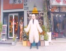【七月山猫】人外さんの嫁 OP☆踊ってみた!【初投稿】