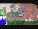 【ヘックス制】オーダーオブバトル:ブリッツクリークゆっくり実況プレイ Part7【第二次世界大戦】