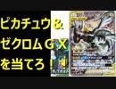 【開封動画】タッグボルト1BOX