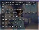 【夏空のモノローグ】タイムループする乙女ゲーを実況プレイ part99