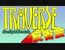 【TRAVERSE実況】自由に旅して、自由に婚活!【コメ返ラジオ】