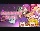 【電子音楽系】幻想音楽資料館第31回目【CD紹介】