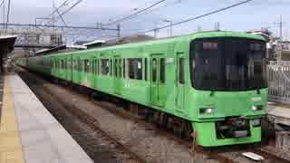 京王片倉駅(京王高尾線)を通過・発着する列車を撮ってみた
