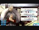 【FGOマイルームボイス】李書文(アサシン)から李書文(ランサー)へ【Fate/Grand Order】