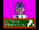 【バグ実況】手のひらサイズのGB事情 その363