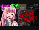 【PUBG】noob放送 №35