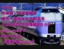 ボーカロイドVY1がとある科学の超電磁砲S OPのsister's noiseで中央線・中央本線の東京〜塩尻までの駅名を歌ってみる。【環境P様っぽく】