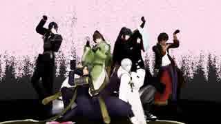 【MMD刀剣乱舞】第1部隊でエンヴィキャットウォーク【燭・大・鶴・長・石・太】