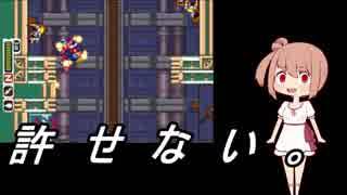 【CeVIO】ロクゼロで富山弁を無理やり喋らせたいがいちゃ!【翻訳字幕】