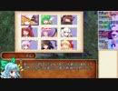 【東方卓遊戯】幻想剣界路紀【SW2.5】Session6-9